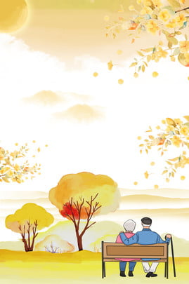 double ninth festival couple old man sitting on a bench , Back View, Fall, Love Background image