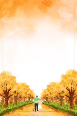 chongyang festival älteres ehepaar poster herunterladen doppeltes neuntes festival traditionelles , Blätter, Poster, Liebespaar Hintergrundbild