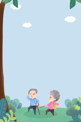 崇陽祭り、妻、荒野旅行のポスター ダブルナインスフェスティバル 伝統的な祭り お年寄り カップル 旅行する 旅行のポスター 遊び心 イラストレーターのスタイル あき ポスター , ダブルナインスフェスティバル, 伝統的な祭り, お年寄り 背景画像