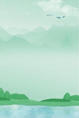 ドラゴンボートフェスティバルグリーンマウンテングリーンウォーター古代風ポスターの背景 ドラゴンボートフェスティバル 緑の丘と緑の水 中華風 ポスターの背景 飛行機の背景 psdレイヤリング バックグラウンド , ドラゴンボートフェスティバル, 緑の丘と緑の水, 中華風 背景画像