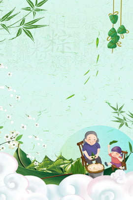 Áp phích lễ hội truyền thống baozizi dragon boat festival lễ hội thuyền , Hội, Áp Phích Lễ Hội Truyền Thống Baozizi Dragon Boat Festival, Truyền Ảnh nền