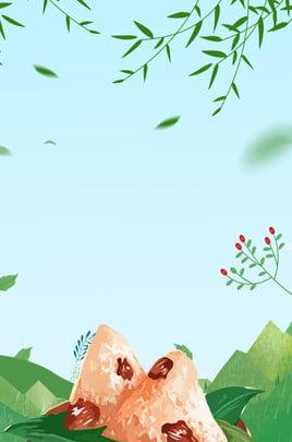 ドラゴンボートフェスティバル、サイコロ、愛、正午、新鮮な青、シンプルな広告の背景 ドラゴンボートフェスティバル サソリ 愛情 ドラゴンボートフェスティバル 新鮮な ブルー 単純な 広告宣伝 バックグラウンド , ドラゴンボートフェスティバル、サイコロ、愛、正午、新鮮な青、シンプルな広告の背景, ドラゴンボートフェスティバル, サソリ 背景画像