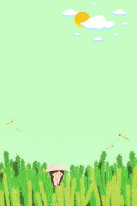 कार्टून हवा हरी पृष्ठभूमि dragonfly सूर्य बादल तनी हुई टोपी छोटी , हुई, लड़की, फूल पृष्ठभूमि छवि