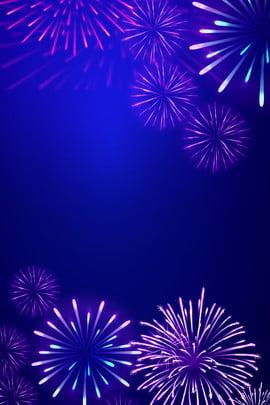 fantasy tahun baru cantik bunga kraf blue gradient 2019 poster latar belakang mimpi cantik fireworks kecerunan ungu romantik latar belakang , Belakang, Baru, Baru imej latar belakang