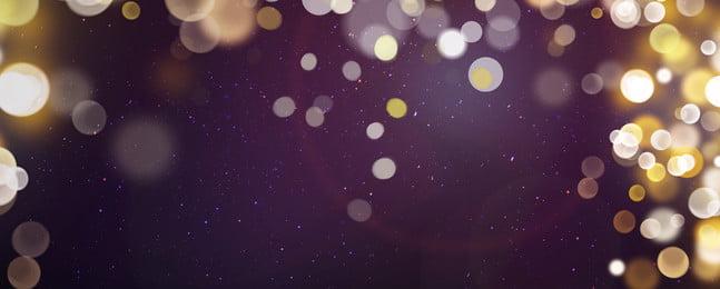 美しい夢のような光の効果濃い紫色の背景 夢 美しい ライト効果 スポット サイケデリック 引火点 ハロー 紫色 金, 美しい夢のような光の効果濃い紫色の背景, 夢, 美しい 背景画像