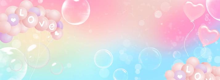 夢幻泡泡海報背景 夢幻泡泡 泡泡 氣球 告白 愛情 氣泡 浪漫背景 浪漫泡泡 婚慶海報背景, 夢幻泡泡, 泡泡, 氣球 背景圖片