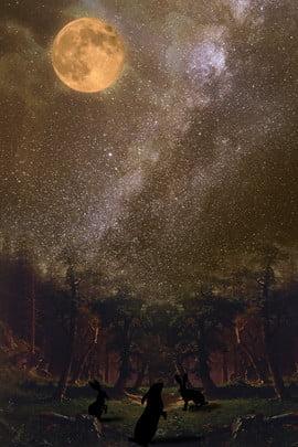 sf星空漫画の森 夢 漫画 うさぎ 星空 森 おとぎ話 ファンタジー 月 真夏の夜 , 夢, 漫画, うさぎ 背景画像