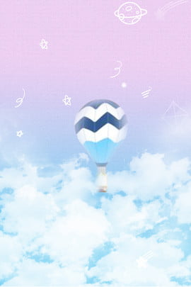 dream fresh sky cloud , Warm, Gradient, Hot Air Balloon Background image