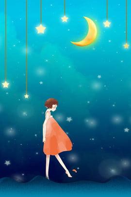 काल्पनिक लड़की तारों वाली पृष्ठभूमि सपना लड़की किशोर लड़की तारों वाला , आकाश, रात, काल्पनिक लड़की तारों वाली पृष्ठभूमि पृष्ठभूमि छवि