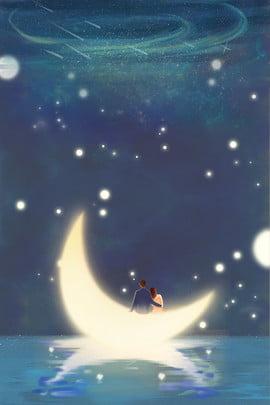 dream illustrator style couple love , Night, Starry Sky, Moon Background image