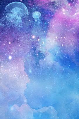 dream sứa chủ đề nền minh họa giấc mơ sứa lãng mạn Đẹp bầu , Trời, Dream Sứa Chủ đề Nền Minh Họa, Vân Ảnh nền