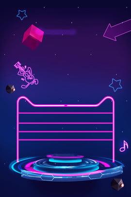 Dream Tube Poster Traumlichtröhre Würfel Bühne Dream Tube Poster Hintergrundbild