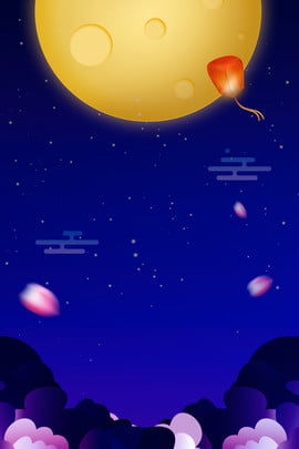 Fantasy Mid Autumn Festival Cartoon Starry Background Giấc mơ Tết trung Fantasy Mid Autumn Hình Nền