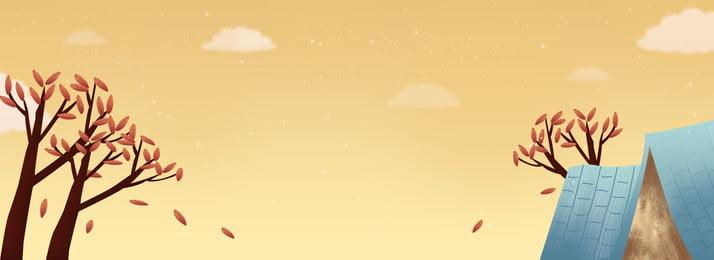 Tháng 9 Mùa thu vàng Mùa thu Ảo Sky Sky Tải xuống Giấc mơ Bầu trời Ánh Trời Mây Phong Hình Nền