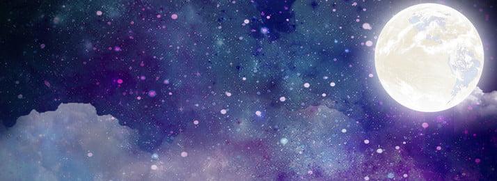 Bầu trời đầy sao đẹp mơ màng và nền trắng tím Giấc mơ Bầu trời Trời Sao Đẹp Hình Nền