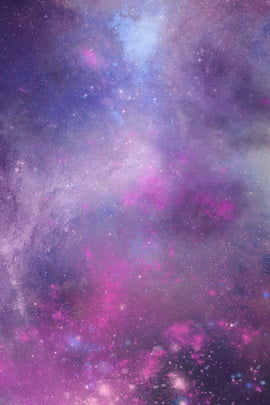 Fantasy Starry Purple Gradient Tanabata Nền Poster Giấc mơ Tanabata Ngày lễ Tím Nền Lễ Hình Nền