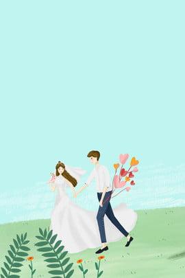 शुरुआती वसंत रोमांटिक शादी ताजा चित्रण पोस्टर शुरुआती वसंत प्रेमी यात्रा यात्रा आकृति शादी रोमांटिक ताज़ा चित्रकार शैली , शुरुआती, वसंत, प्रेमी पृष्ठभूमि छवि