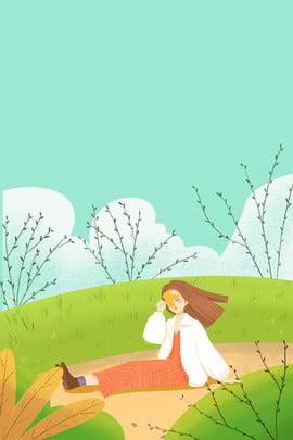 이른 봄 소녀 여행 그림 포스터 이른 봄 신선한 소녀 의류 shangxin 여행 캐릭터 일러스트 레이터 , 이른, 스타일, 이른 봄 소녀 여행 그림 포스터 배경 이미지
