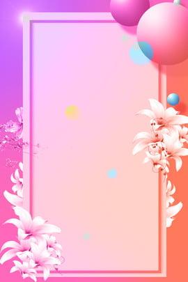 美しいカラフルなグラデーション夏ポスターの背景 初夏 夏 夏 ポスターデザイン 花びら ピンクの花 初夏に新しい 新鮮な背景 インク , 美しいカラフルなグラデーション夏ポスターの背景, 初夏, 夏 背景画像