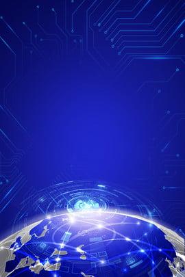 fondo de la era 5g de earth blue technology tierra azul tecnologia 5g era antecedentes tierra azul tecnologia 5g era antecedentes , Fondo De La Era 5g De Earth Blue Technology, Tierra, Azul Imagen de fondo