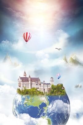 Lâu đài tổng hợp sáng tạo trên trái đất Trái đất Lâu đài Hiệu Lâu đài Tổng Hình Nền