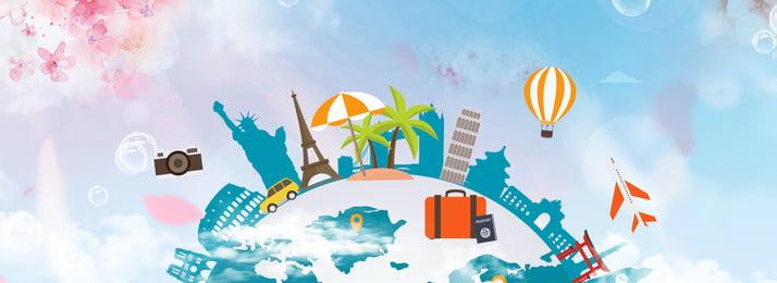 創意合成旅遊背景 地球 雲朵 天空 櫻花 城市 卡通 熱氣球 行李箱 相機 創意 合成, 創意合成旅遊背景, 地球, 雲朵 背景圖片