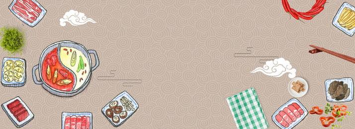 fundo de cartaz gourmet panela quente comer panela quente panela, Quente, Panela, à Imagem de fundo
