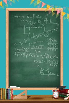 Giáo dục bảng đen tối giản cuốn sách tay vẽ nền quảng cáo Giáo dục Bảng đen Đơn Giáo Dục Bảng Hình Nền