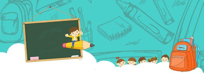 रचनात्मक सिंथेटिक शिक्षा पृष्ठभूमि शिक्षा विकसित करना गाड़ी शिक्षा कड़ी मेहनत, में, करना, गाड़ी पृष्ठभूमि छवि