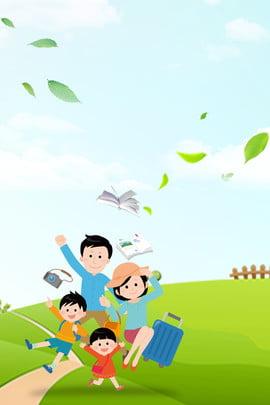 giáo dục du lịch gia đình ngoài trời , đoàn Tụ, Hạnh Phúc, Xanh Ảnh nền