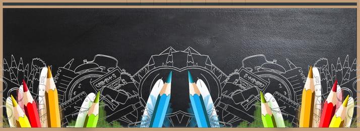 latihan pendidikan sintesis kreatif pendidikan pembelajaran latihan papan hitam pensil pen berwarna lukisan warna bekerja, Berwarna, Lukisan, Warna imej latar belakang