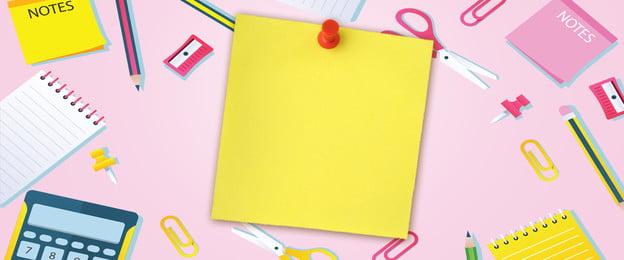 Văn phòng giáo dục Pink Banner Poster nền Giáo dục Văn phòng Màu Dục Văn Phích Hình Nền