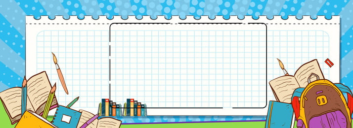 教育青い背景ミニマリストポスターバナーの背景 教育 スクールバッグ 青い背景 シンプルなスタイル ポスターバナー えんぴつ 本 開幕シーズン しあわせ, 教育青い背景ミニマリストポスターバナーの背景, 教育, スクールバッグ 背景画像