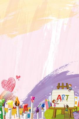겨울 교육 훈련 광고 포스터 배경 교육 교육 교육 및 훈련 어린이 , 및, 훈련, 어린이 배경 이미지