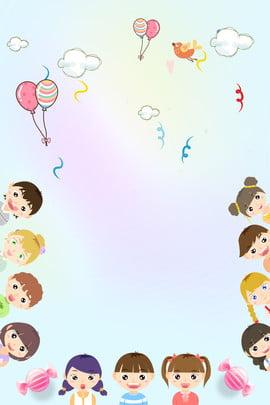 शिक्षा युवा बाल प्रशिक्षण नामांकन , बच्चे की पृष्ठभूमि, बाल विहार, प्यारा बच्चा पृष्ठभूमि छवि