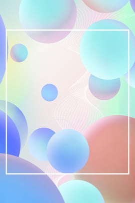effect special effects creative synthesis gradient , Color, Spherical, H5 Background image
