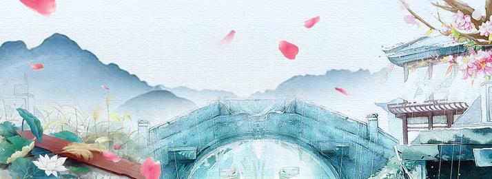 清雅中國風江南古鎮背景 清雅 中國風 江南 古鎮 古風 花瓣 遠山 石橋 荷花, 清雅, 中國風, 江南 背景圖片
