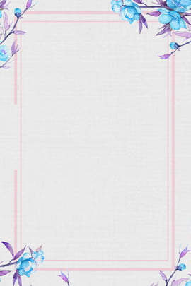 Frame Blue Shading 背景画像