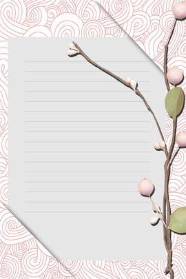 Elegant Fresh Branch Flowers, Green Leaf, Invitation Card, Stationery, Background image