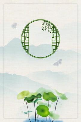 Qingya Grüner Lotus Gebirgshintergrund H5 Elegant Grüner Lotos Weit Berg Chinesischer Lotos Weit Regen Hintergrundbild