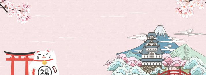 mười một ngày lễ quốc khánh du lịch áp phích du lịch nhật bản, Màu Hồng, Lãng Mạn, Chuyến đi Ngày Lễ Quốc Khánh Ảnh nền