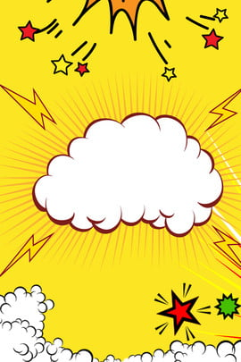 eleven pop wind comic style explosion cloud , Cloud, Star, Advertising Background image