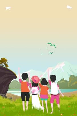 十一國慶出遊黃金周郊外旅行手繪創意海報 十一國慶 黃金周 國慶快樂 郊外 山水 旅行 出遊 手繪創意 卡通 展板 海報 背景 , 十一國慶出遊黃金周郊外旅行手繪創意海報, 十一國慶, 黃金周 背景圖庫