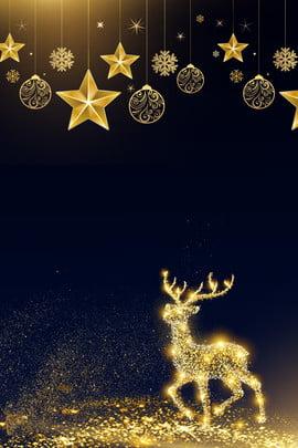 elk giáng sinh trừng mắt màu xanh nền quảng cáo nai sừng tấm giáng , Cảnh, Giáng, Chói Ảnh nền