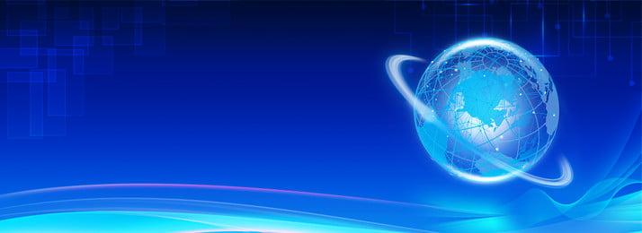 푸른 기술 간단한 빛 효과 지구 포스터 올해의 끝 스프린트 연말 스프린트 블루 기술 단순한 사업 사업 사무실 연말 요약 조명 효과 지구, 연말, 스프린트, 블루 배경 이미지