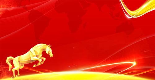 올해 말 sprint 빨간색 실행 말 황금 빛 포스터 연말 스프린트 빨간색 단순한 사업 사업 사무실 연말 요약 달리기 말 황금빛, 올해 말 Sprint 빨간색 실행 말 황금 빛 포스터, 말, 황금빛 배경 이미지