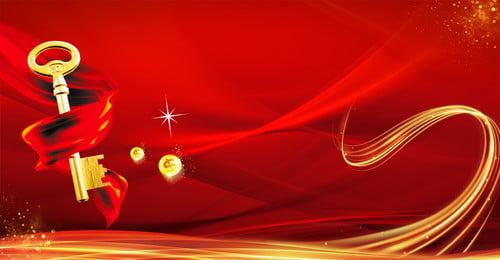 연말에 sprint 빨간 깃발 열쇠 포스터 연말 스프린트 빨간색 단순한 사업 사업 사무실 연말 요약 깃발 열쇠 리본, 연말에 Sprint 빨간 깃발 열쇠 포스터, 요약, 깃발 배경 이미지