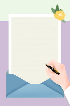 手描き封筒シンプルな感謝祭の日の先生の日の本の広告の背景 封筒の背景 感謝祭 先生の日 本 単純な 手描き 紙の穀物の背景 バレンタインデー 結婚式 封筒の背景 感謝祭 先生の日 背景画像