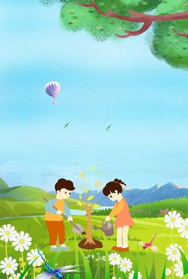 Áp phích sáng tạo Green Cartoon Arbor Day Bảo vệ môi Mừng Ngày Arbor Hình Nền