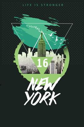 歐美城市剪影自由海報 歐美 城市 剪影 自由 海報 新潮 筆跡 模板 綠色 文藝 , 歐美城市剪影自由海報, 歐美, 城市 背景圖片